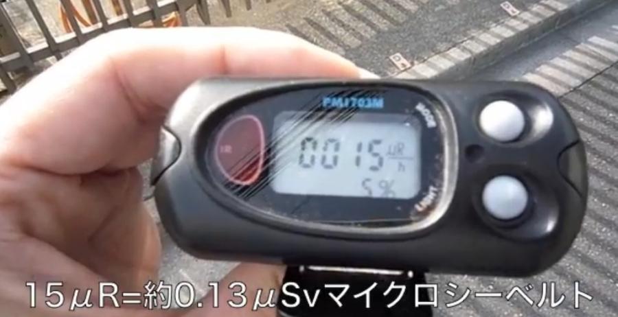 Messung in 1m Höhe - 15.000 Bq