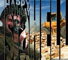 Israel Happy Birthday