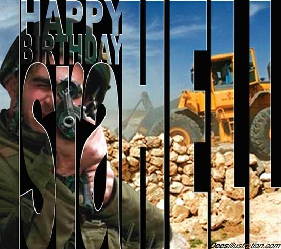 Israel Happy Birthday