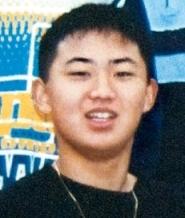 Kim Jong Un mit 16