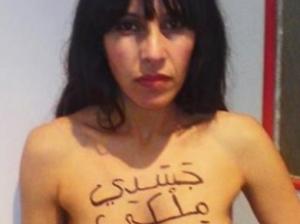 Femenaktivistin Amina